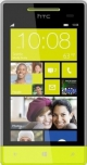 HTC WindowsPhone 8S